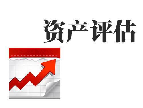 【雷竞技官网网址新闻】企业常见的无形资产雷竞技网址有几种